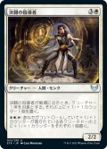 【FOIL】決闘の指導者/Dueling Coach [STX-JPU]