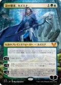 【Alternate Frames】謎の賢者、カズミナ/Kasmina, Enigma Sage [STX-JPM]
