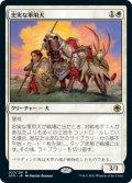 忠実な軍用犬/Loyal Warhound [AFR-JPR]