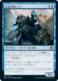 【FOIL】ギルドのシーフ/Guild Thief [AFR-JPU]