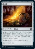 皮の鎧/Leather Armor [AFR-JPC]