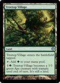 樹上の村/Treetop Village [KvD-ENU]