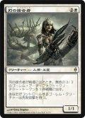 刃の接合者/Blade Splicer [NPH-JPR]