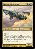 狩るものヴォラシュ/Vorosh, the Hunter [CMD-ENR]