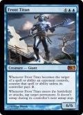 霜のタイタン/Frost Titan [M11-ENM]