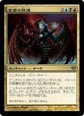 古老の熟達/Elder Mastery [CON-JPU]