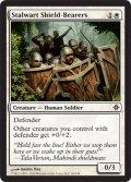 断固たる盾持ち/Stalwart Shield-Bearers [ROE‐ENC]