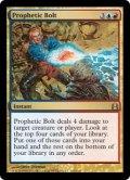 予言の稲妻/Prophetic Bolt [CMD-ENR]