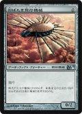 羽ばたき飛行機械/Ornithopter [M11‐JPU]