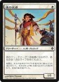 魂の従者/Soul's Attendant [ROE‐JPC]