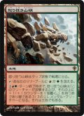 怒り狂う山峡/Raging Ravine [WWK-JPR]