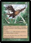 ワイアウッドのかぎ爪/Claws of Wirewood [SCG-ENU]