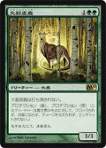 【FOIL】大貂皮鹿/Great Sable Stag [M10-JPR]
