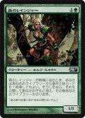 森のレインジャー/Sylvan Ranger [M11‐JPC]