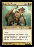 報復するものオロス/Oros, the Avenger [CMD-ENR]