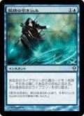 罠師の引き込み/Trapmaker's Snare [ZEN-JPU]