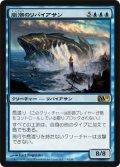 嵐潮のリバイアサン/Stormtide Leviathan [M11-JPR]
