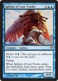 【FOIL】失われた真実のスフィンクス/Sphinx of Lost Truths [ZEN-ENR]