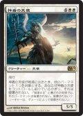 神盾の天使/Aegis Angel [M12-JPR]