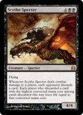 鎌の死霊/Scythe Specter [CMD-ENR]