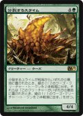 【FOIL】分裂するスライム/Mitotic Slime [M11-JPR]