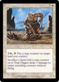 罠を掘る者/Trap Digger [SCG-ENR]