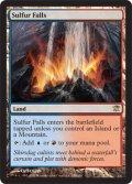 硫黄の滝/Sulfur Falls [ISD-ENR]