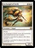 敵対の大天使/Archangel of Strife [CMD-ENR]