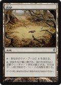 流砂/Quicksand [WWK-JPC]