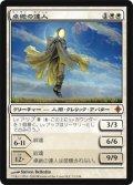 卓絶の達人/Transcendent Master [ROE-JPM]