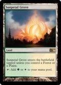 陽花弁の木立ち/Sunpetal Grove [M11-ENR]