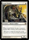 忠誠な歩哨/Loyal Sentry [EvT-ENR]