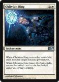 忘却の輪 /Oblivion Ring [M12-ENU]
