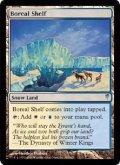 ボリアルの氷棚/Boreal Shelf [CSP-ENU]