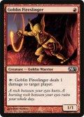 【FOIL】ゴブリンの投火師/Goblin Fireslinger [M12‐ENC]