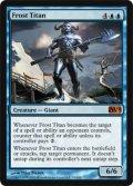 【FOIL】霜のタイタン/Frost Titan [M12-ENM]