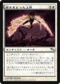 鎧をまとった上昇/Armored Ascension [SHM-JPU]