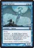 銀白のスフィンクス/Argent Sphinx [SOM-ENR]