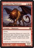 征服するマンティコア/Conquering Manticore [ROE-ENR]