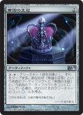 帝国の王冠/Crown of Empires [M12-JPU]