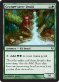 緑織りのドルイド/Greenweaver Druid [ZEN-ENU]