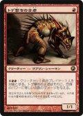 トゲ撃ちの古老/Spikeshot Elder [SOM-JPR]
