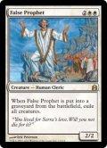 まやかしの預言者/False Prophet [CMD-ENR]