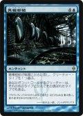【FOIL】異種移植/Xenograft [NPH-JPR]