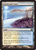 金属海の沿岸/Seachrome Coast [SOM-ENR]