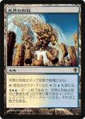 天界の列柱/Celestial Colonnade  [WWK-JPR]