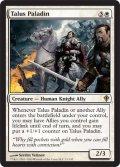城壁の聖騎士/Talus Paladin [WWK-ENR]