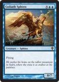 大巨人のスフィンクス/Goliath Sphinx [WWK-ENR]