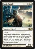 神盾の天使/Aegis Angel [M12-ENR]