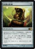 凶運の彫像/Jinxed Idol [M11-JPR]